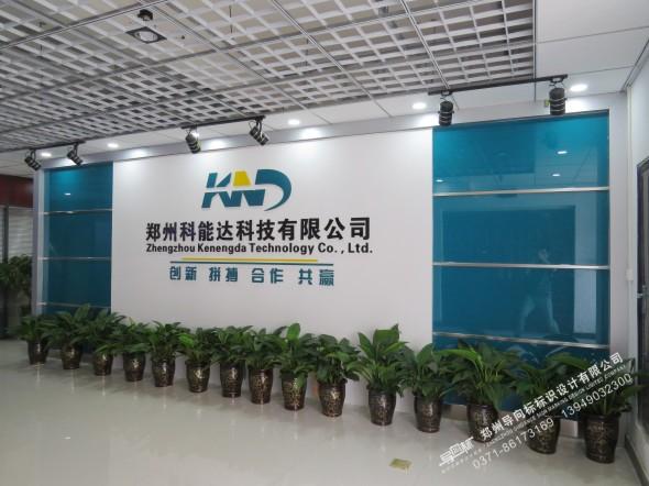 郑州科能达企业形象墙