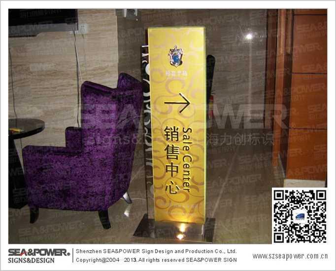 锦峰柏嘉半岛指示牌