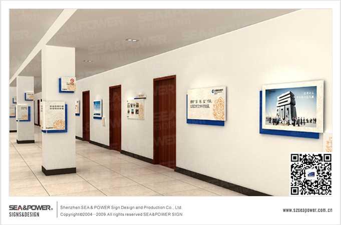 中国建设银行菏泽分行企业文化长廊宣传牌