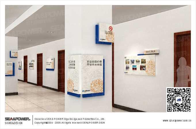 中国建设银行菏泽分行企业文化长廊形象牌