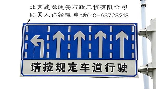 北京门头沟道路标牌标识