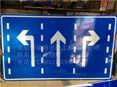 北京长阳道路标牌