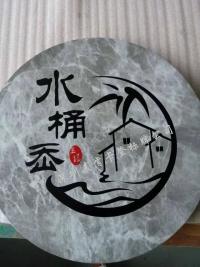 杭州社区风景画标识牌