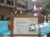 重庆笨鸟景区标示牌