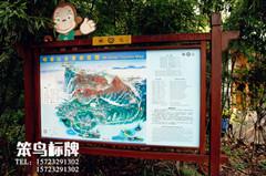重庆笨鸟标牌景区总导览