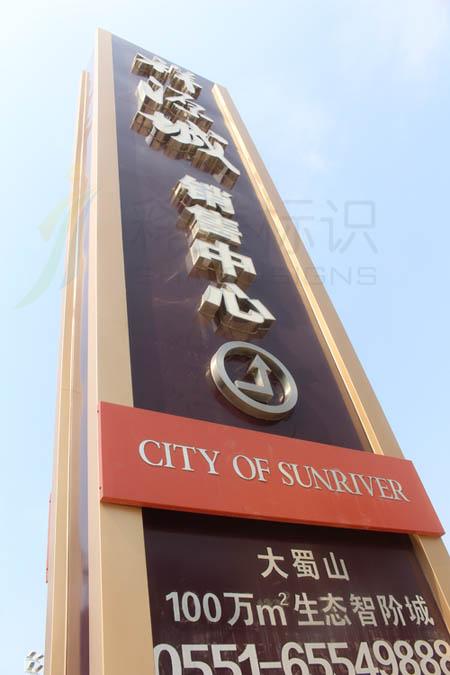 祥源城营销中心
