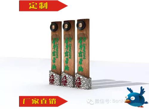 下一产品:重庆笨鸟不锈钢仿木纹创意科室牌 标识互动 标识资讯图片
