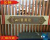 重庆笨鸟售票处