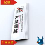 重庆笨鸟标牌旅游景区安全警示牌