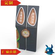 重庆笨鸟标牌旅游景区温馨提示牌