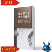 重庆笨鸟标牌旅游景区提示牌