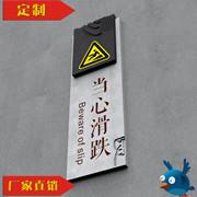 重庆笨鸟标牌旅游景区安全提示牌