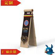 重庆笨鸟标牌旅游景区警示牌