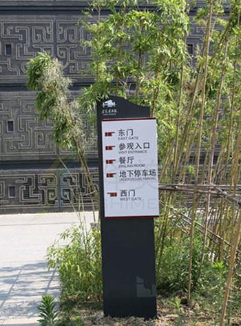 安徽博物院指示牌