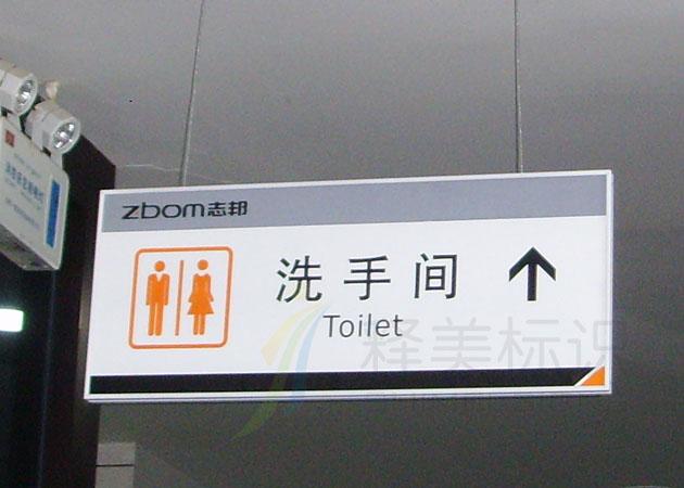 志邦橱柜洗手间