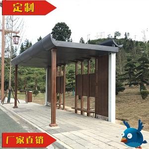 旅游景区不锈钢仿木纹公交站台