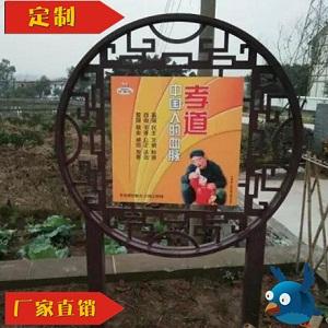 党建社区宣传栏