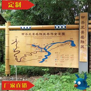 厂家直销旅游景区金属仿竹纹导览图