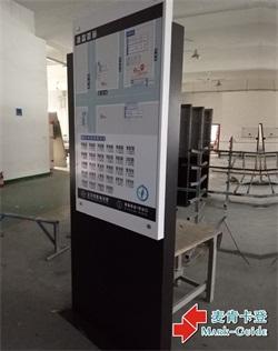 上海市17号地铁站标示牌