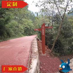 赤水丹霞谷景区仿石纹多向指示牌