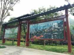 赤水车站宣传栏