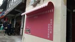 重庆社区党建宣传栏