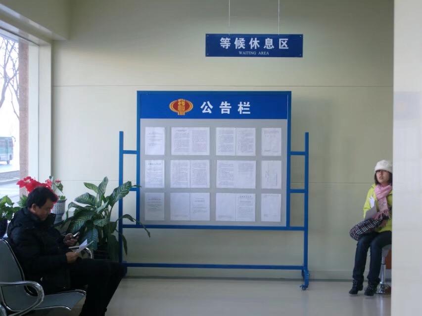 宁夏税务局标识标牌