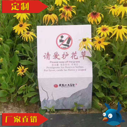 重庆武陵山大裂谷立牌