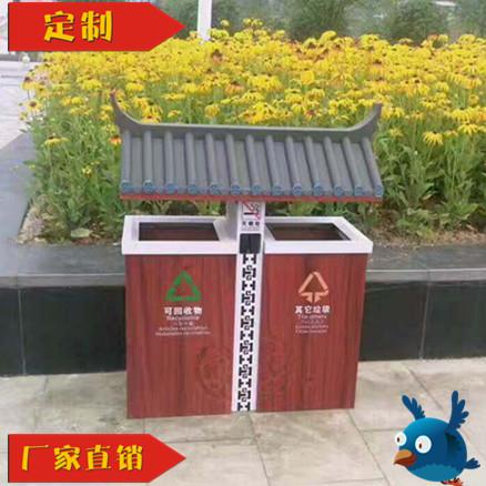 重庆武陵山大裂谷垃圾桶