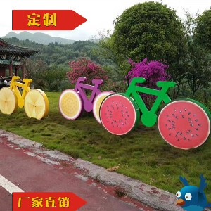贵州赤水旅游景区指示牌