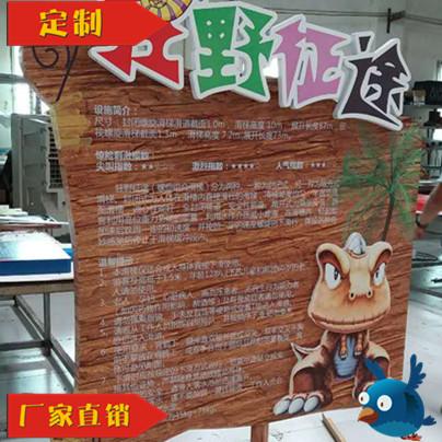 重庆游乐场仿木纹指示牌