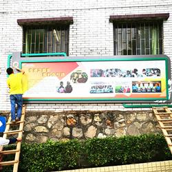 广州户外校园文化宣传栏