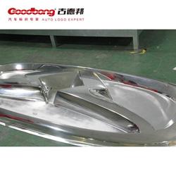 上海奇瑞凯翼车标标示牌定制