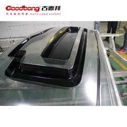 上海观致车标标示牌定制