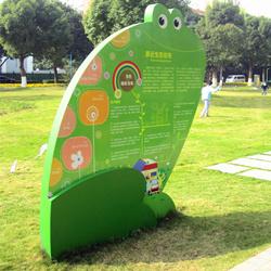 广州儿童公园导视平面图