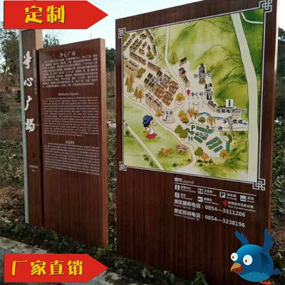 贵州净心谷导览图