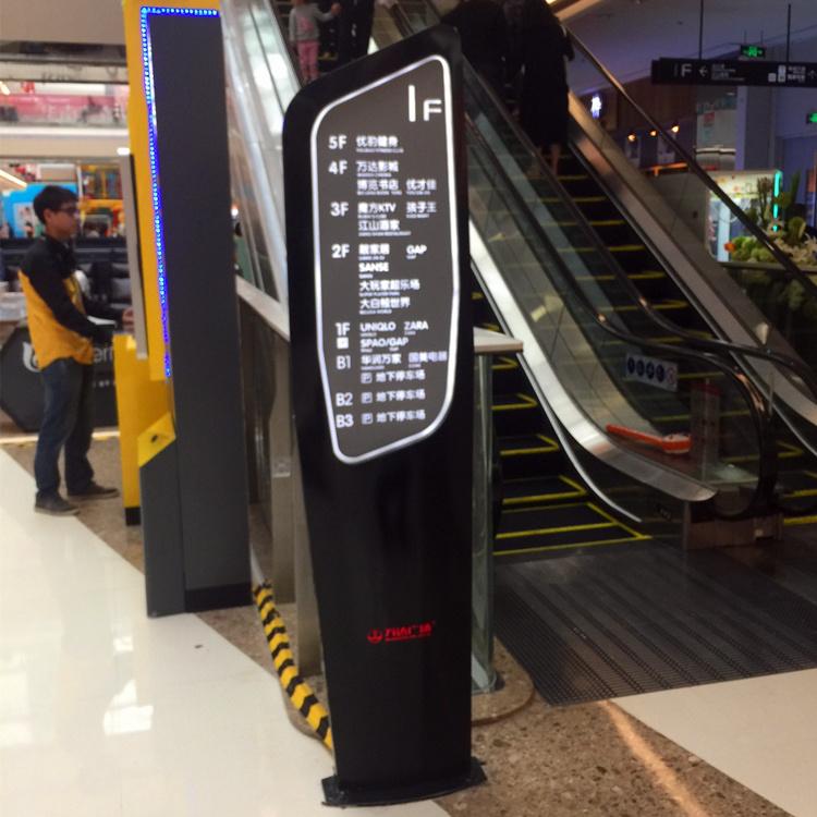 广州万达商场挂墙灯箱 下一产品:广州华润万家吊牌灯箱 标识互动 标识图片