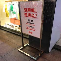 广州商场立牌