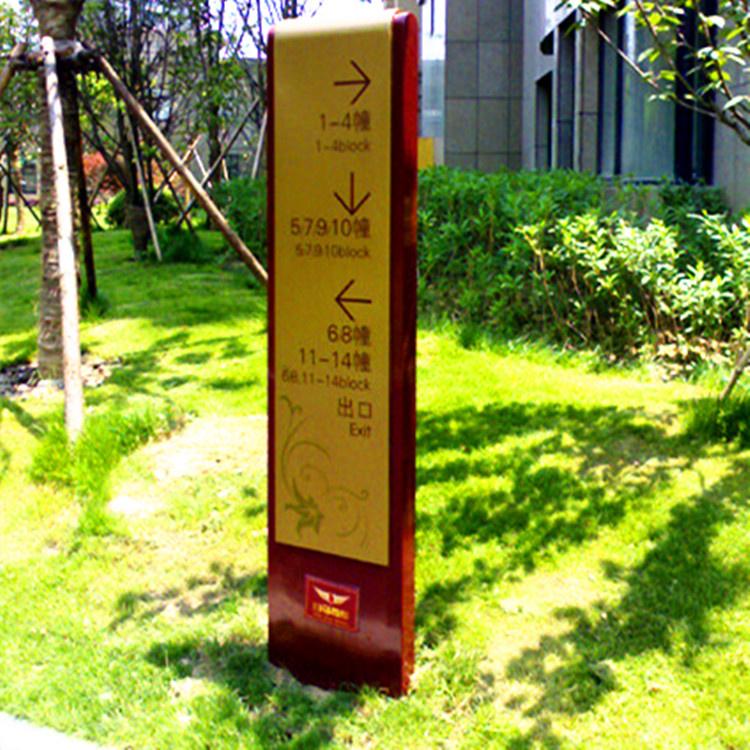 上一产品:广州学校指路牌 下一产品:广州户外立牌指示牌 标识互动图片