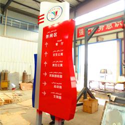 广州学校指路牌