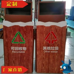 重庆景区公园仿木纹垃圾桶