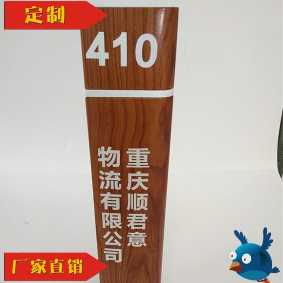 景区公园仿木纹指示牌