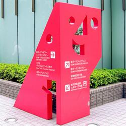 广州街道指示牌