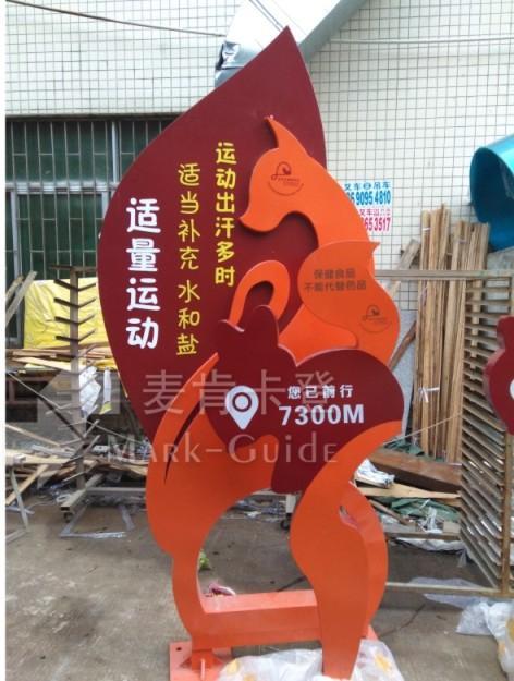 深圳龙华健康绿道标识系统