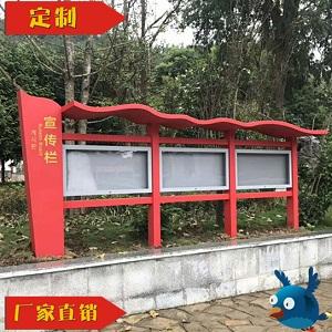 贵州抗日文化园指示牌