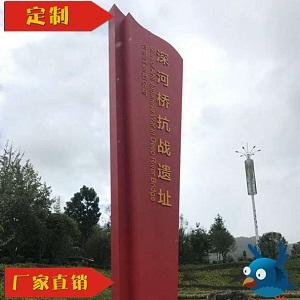 贵州抗日文化园精神堡垒