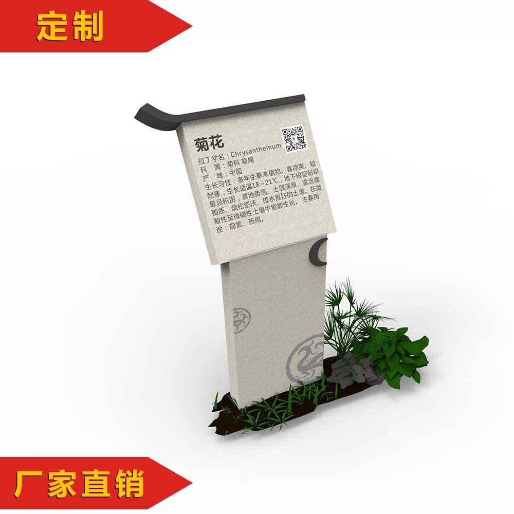 重庆笨鸟景区定制介绍标识