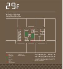 喜之郎大厦标识深化系统