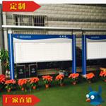 重庆笨鸟商业街区宣传栏