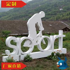 景区公园自行车人物雕塑